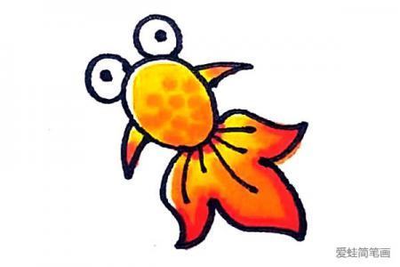 儿童轻松学画金鱼