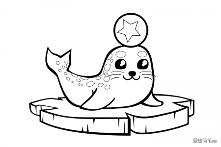 浮冰上的海豹简笔画图片