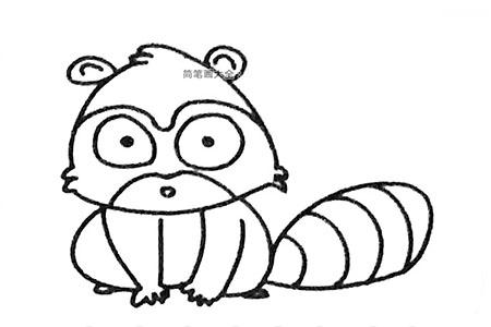 四步学画浣熊