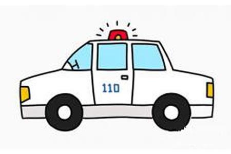 110警车简笔画画法