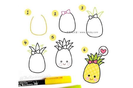 卡通菠萝的画法