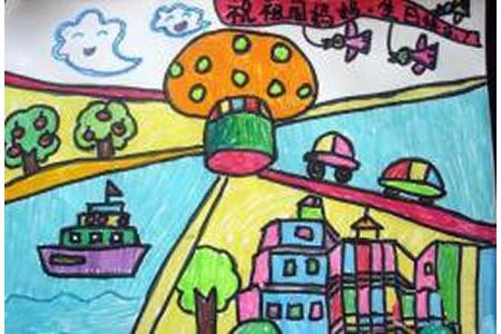 国庆节题材儿童画作品大全-祖国妈妈,生日快乐