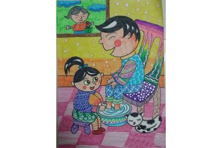 给爸爸洗脚,国庆节主题儿童画范画