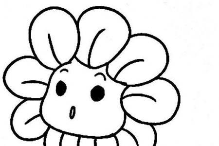 可爱的向日葵简笔画卡通素描