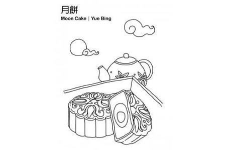 中秋节月饼的画法