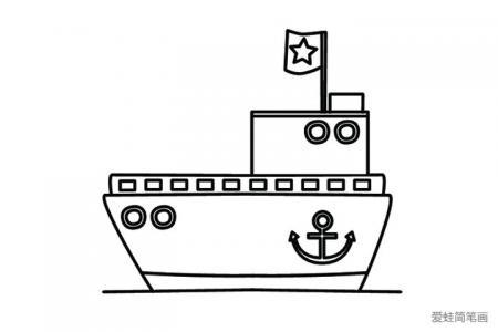 简单的轮船简笔画图片