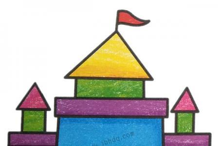 幼儿学画城堡2