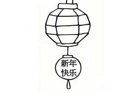 庆祝春节的灯笼简笔画