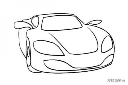 轻松学画跑车
