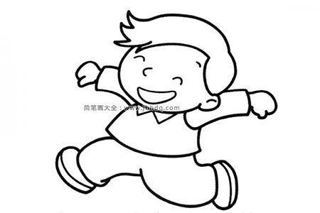 简笔画图片奔跑的小男孩