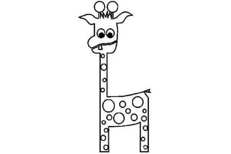 动物简笔画 长颈鹿简笔画