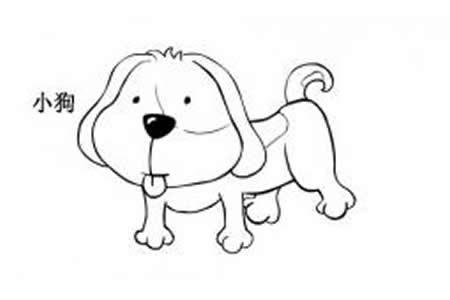 小狗简笔画图片