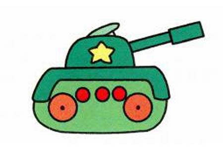 简笔画坦克的画法