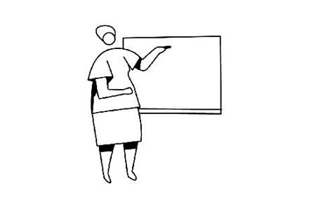 老师的简单画法