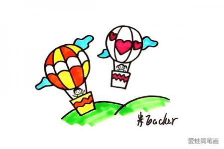 热气球怎么画