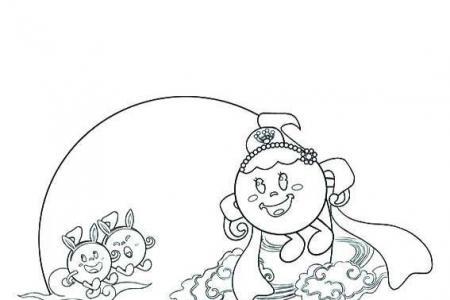 中秋节开心的嫦娥和玉兔