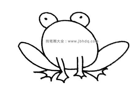 四步画出简单的青蛙