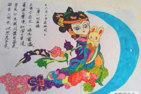 儿童中秋节儿童画美术绘画作品欣赏:美丽的嫦娥
