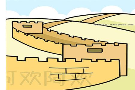 雄伟的长城风景简笔画