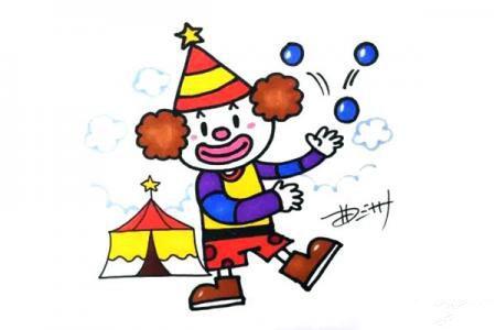 马戏团的小丑怎么画