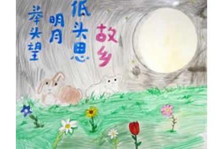 庆祝中秋节儿童画-月饼送玉兔