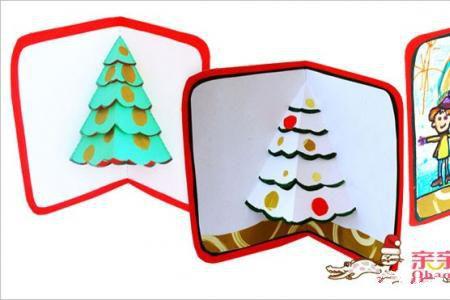 圣诞节立体贺卡制作图解