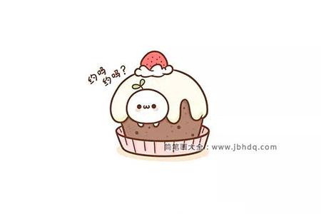 长草颜团子蛋糕