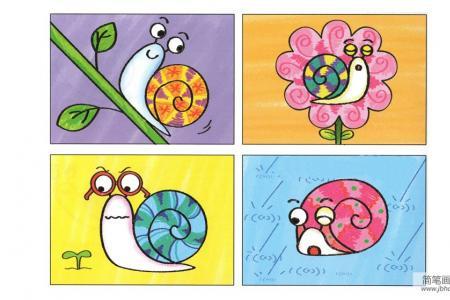 漂亮的蜗牛画法