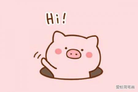 猪年可爱猪猪表情包