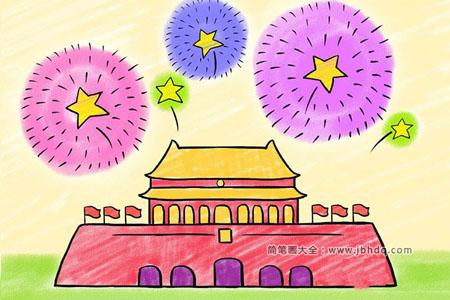 国庆节儿童简笔画教程:画天安门放礼花