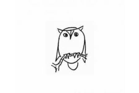 幼儿简笔画 猫头鹰