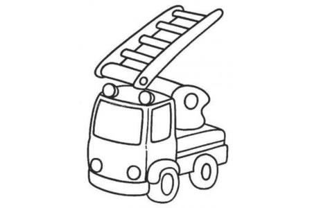 升云梯的消防车简笔画