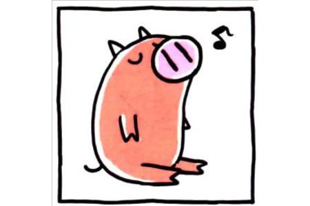四步画出可爱简笔画 唱歌的小猪