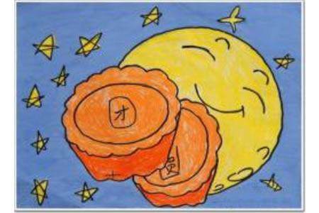中秋节的月饼儿童画-团圆
