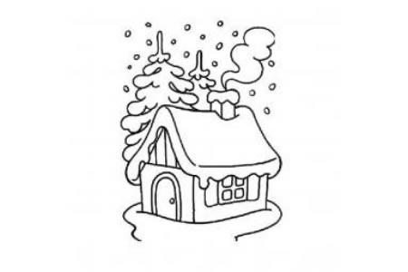 冬天的家简笔画