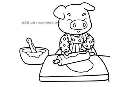 再做饭的猪妈妈