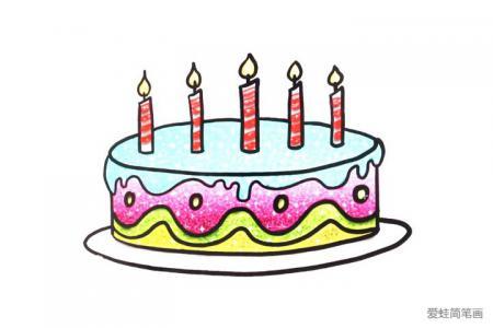 漂亮的生日蛋糕简笔画