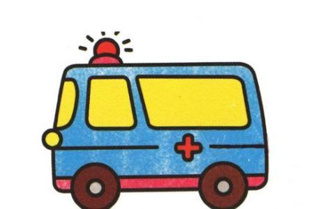学画救护车
