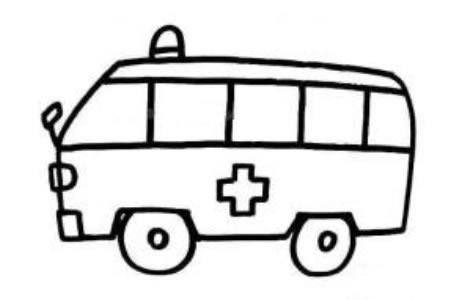 救护车侧面简笔画