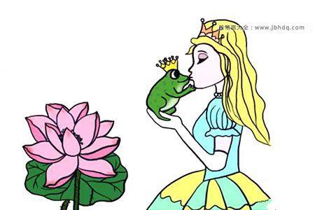 青蛙王子和白雪公主
