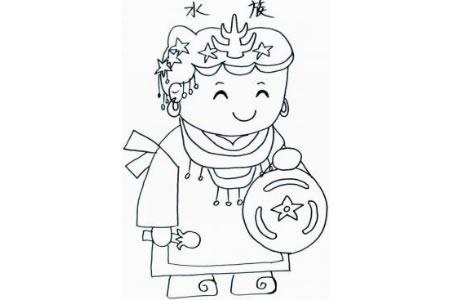 水族小女孩简笔画图片