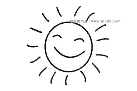 太阳简笔画大全及画法步骤