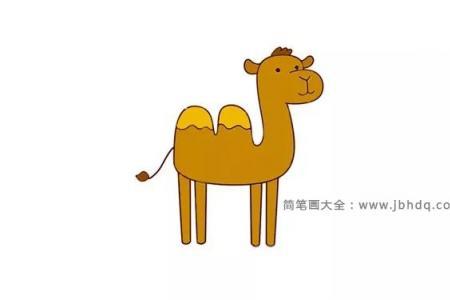 五步画一只可爱的骆驼