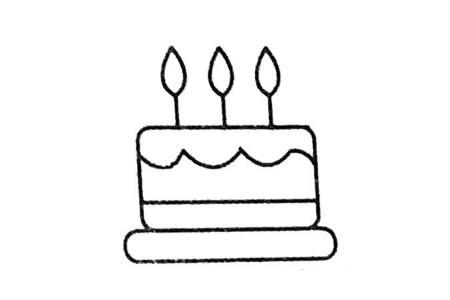 蛋糕简笔画大全及画法步骤