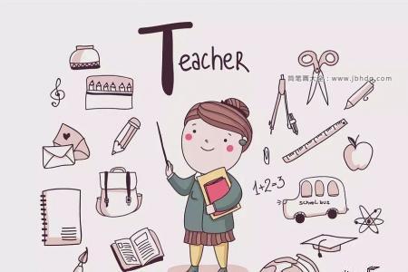 女老师简笔画图片