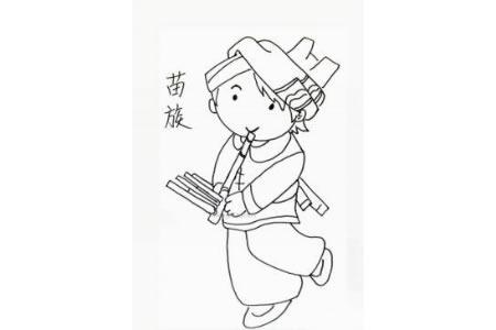 苗族小女孩简笔画