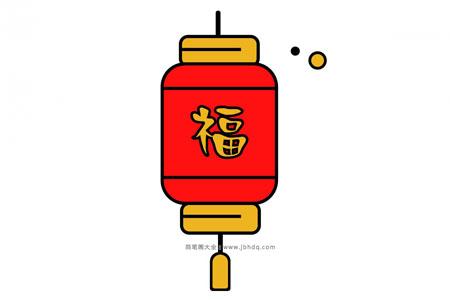 【原创】简笔画教程:画长灯笼