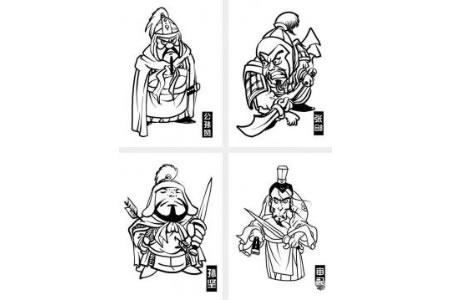 三国人物卡通形象简笔画锦集一(16幅)