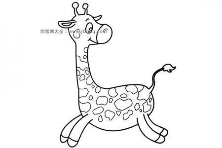 可爱的长颈鹿简笔画图片