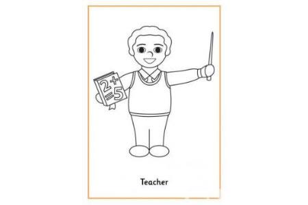 小学生老师简笔画图片